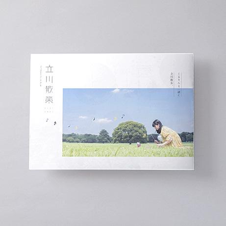 tachikawasansaku_omote