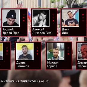 Русский Майдан