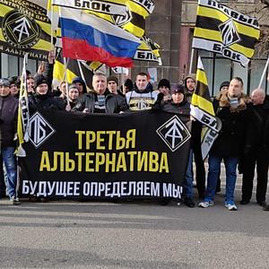 Альтернатива на Марше Немцова