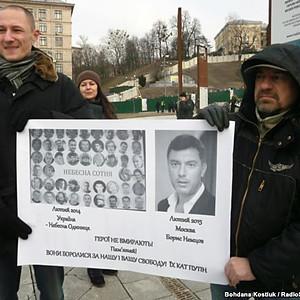 Акция памяти на Майдане Бориса Немцова организованная INP
