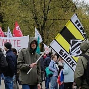 Третья Альтернатива на Экопротесте в Москве