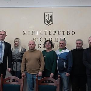 Минюст. Доклад - Подрывная деятельность РФ на оккуп. тер.