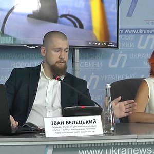 Конференция: «Будапештский формат путь деоккупации»