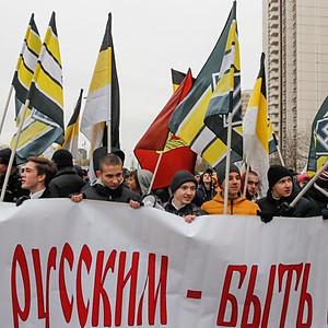 Русский Марш 2017 г.