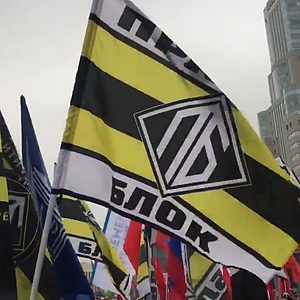 Третья Альтернатива на оппозиционном митинге в Москве
