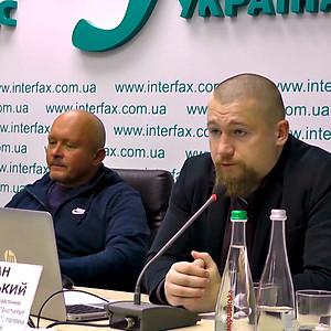 Конференция «Аспекты исключения России из Интерпола»