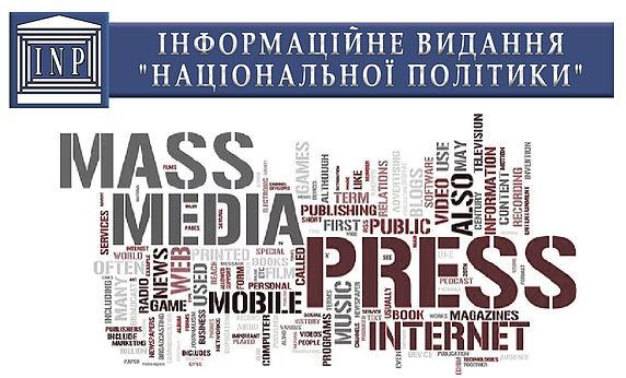 СМИ.jpg