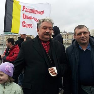 Русский Марш 2012 г.