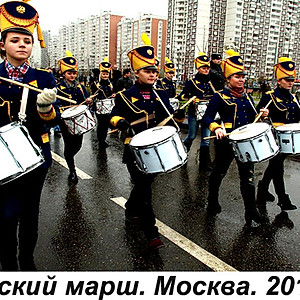 Русский Марш 2010 г.