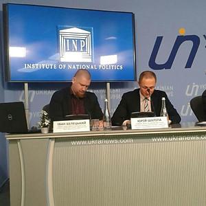 Вторая Конференция: Будапештский меморандум путь деоккупации