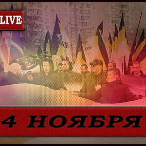 Русский Марш - Правый Марш 2019