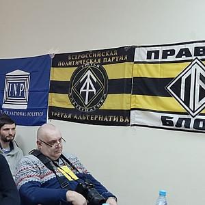 Форум Гражданской Солидарности