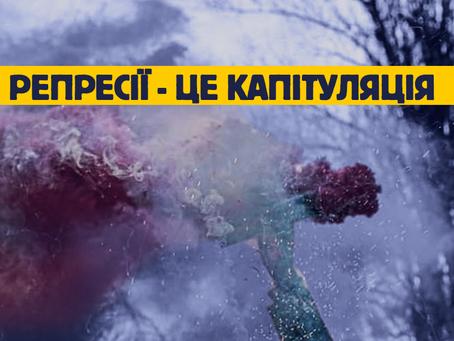 """Кто и зачем дестабилизирует ситуацию в Украине? """"РОК"""""""