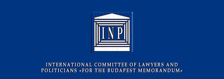 ИНП Будапешт.jpg