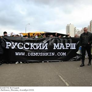 Русский Марш 2009 г.