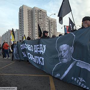 Русский Марш 2014 г.