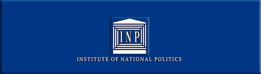 Институт Национальной Политики