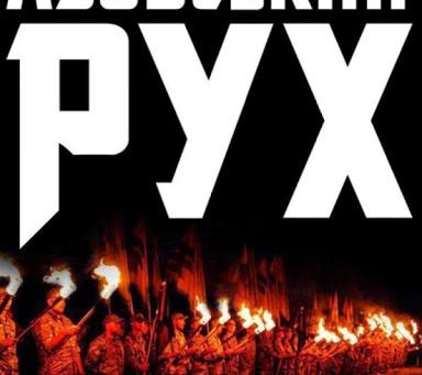 «Правый движ в Украине»: преодоление иллюзий