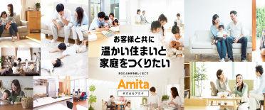 banner_amita.jpg