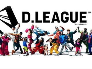 D. Leagueってどうなの?