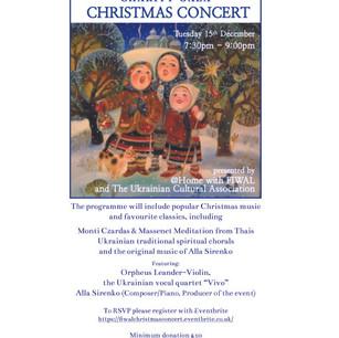 FIWAL Christmas Gala Poster