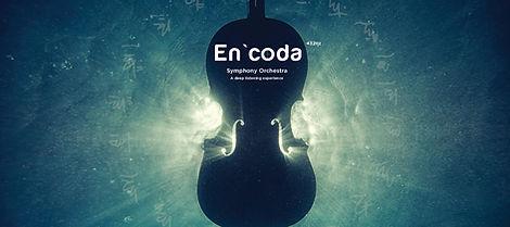 En-Coda-web-banner (1).jpg
