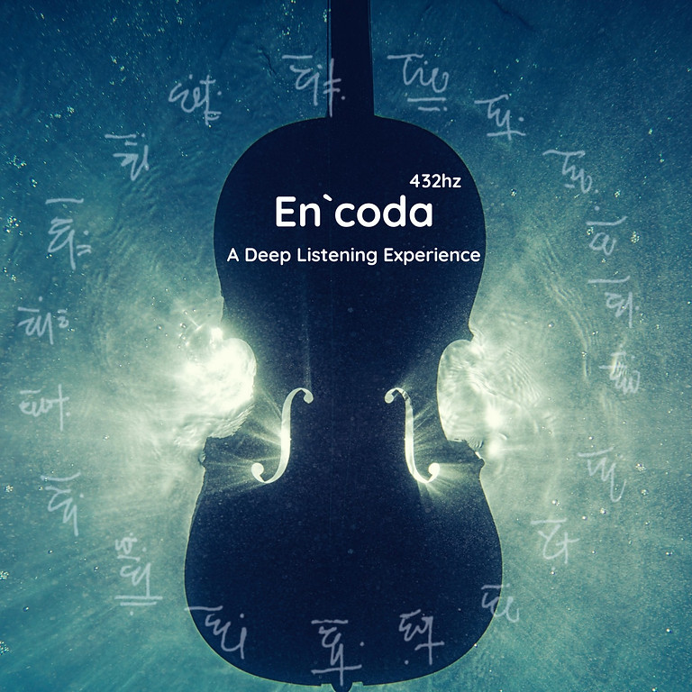 En`coda Symphony Orchestra Experience
