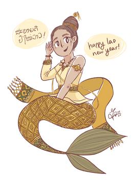 Happy Lao Mermay!