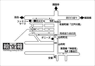絵空箱_地図.jpg