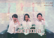 Lacrima.png