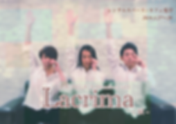 Lacrima.png