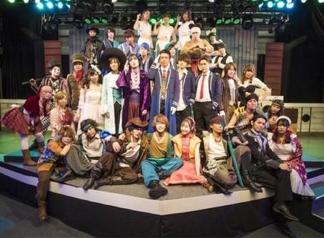【終演報告】松田智晃出演『碧のヴォヤージュ』