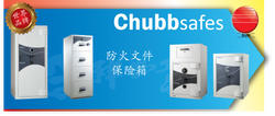 chubbsafes.png