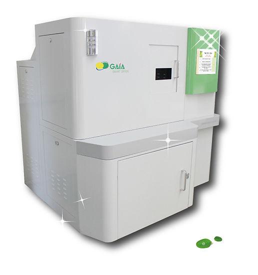 GS-100H.jpg