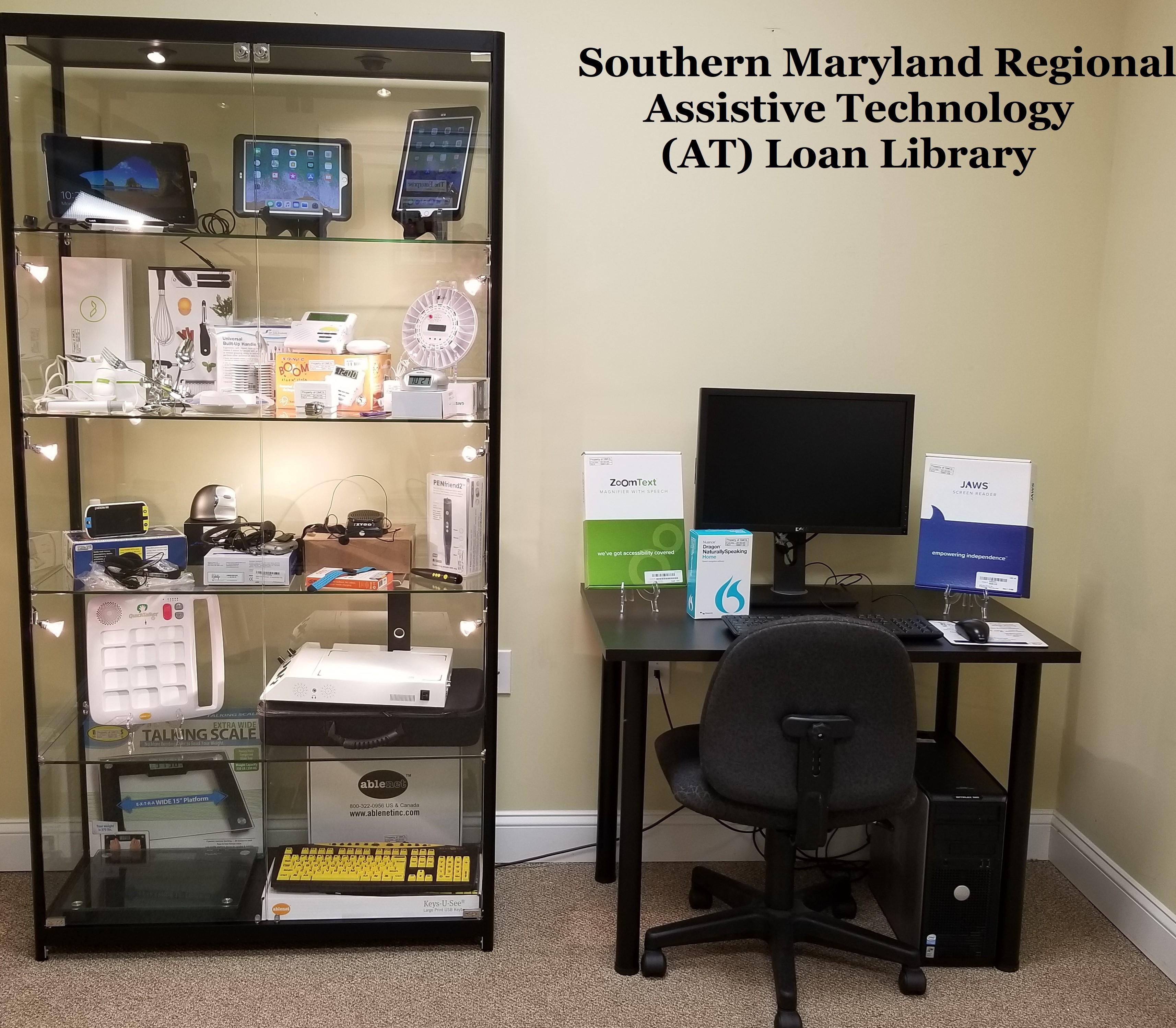 AT loan library 2 (2)