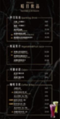 菜單-2-04.jpg