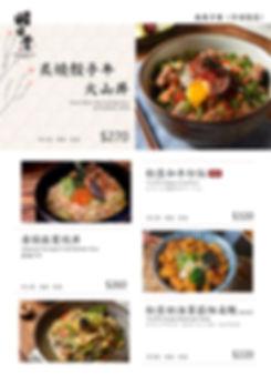 午間定食_工作區域 1.jpg