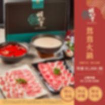 2019.12.19禮盒edm_工作區域 1 複本.jpg