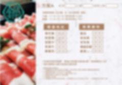 吃到飽點餐單-02.jpg
