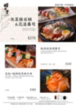 午間定食-02.jpg