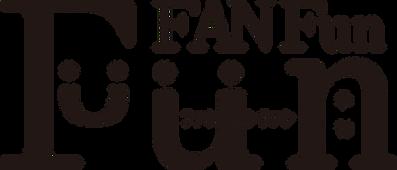 FunFANFunロゴ.png
