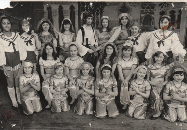 Sinbad 1973.png