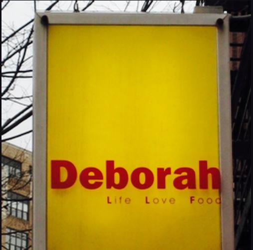 Deborah_sign.jpg