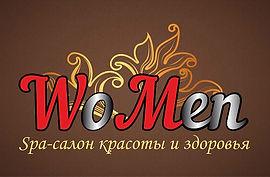 голотип women.jpg