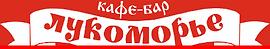 Лукоморье.png