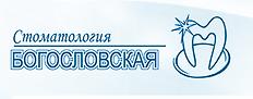Богословская.png