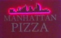 Манхетан.jpg