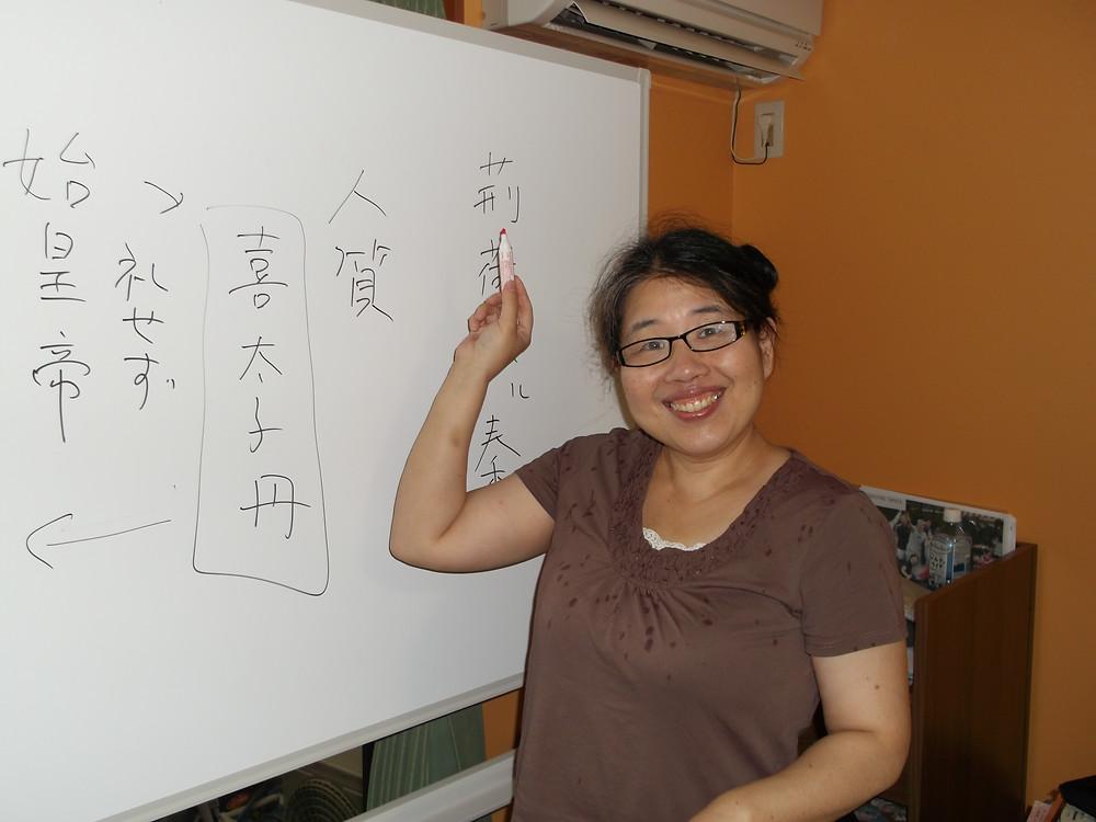 漢文を教える先生 001.JPG