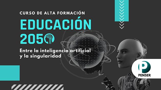 Educación 2050.png
