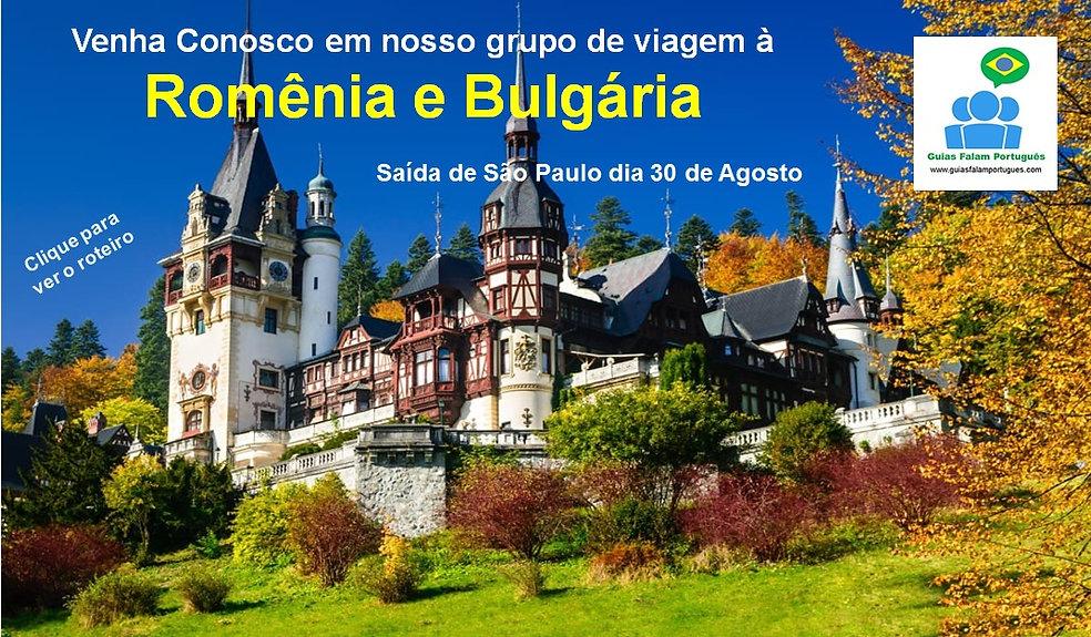 romênia e bulgária.jpg